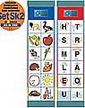 Flocards Set Flocards Set SK2: Buchstaben und Wörter