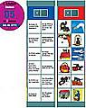 Flocards Set D4: Deutsch 2. Klasse Leseverständnis